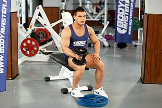 Dumbbell Seated One-Leg Calf Raise
