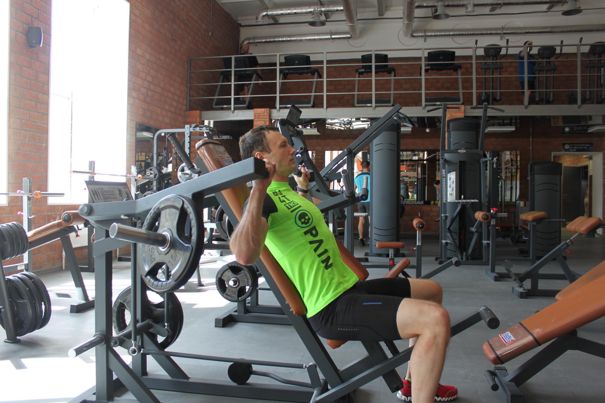 Exercise Machine Shoulder (Military) Press