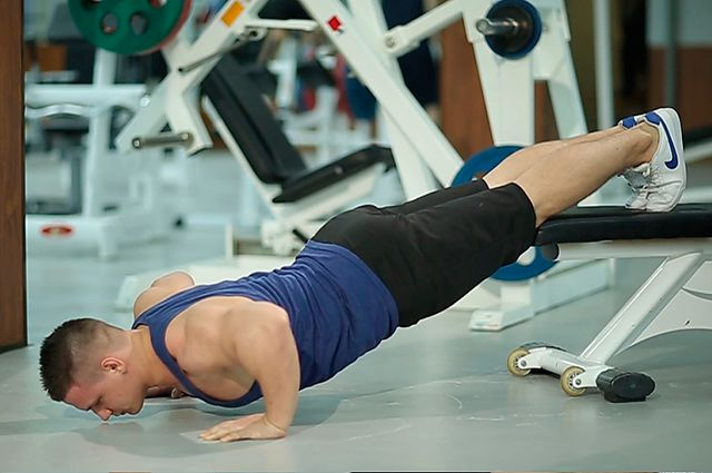 Photo of Push-Ups With Feet Elevated exercise