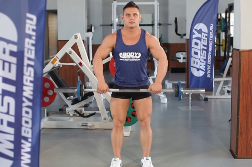 Exercise Upright Barbell Row
