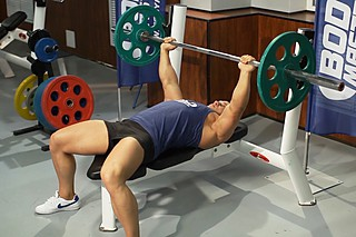 Barbell Guillotine Bench Press