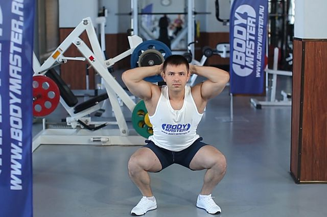 Photo of Bodyweight Squat exercise