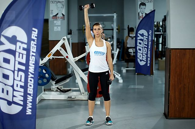 Photo of Dumbbell One-Arm Shoulder Press exercise