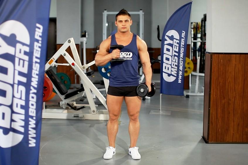 Exercise Cross Body Hammer Curl
