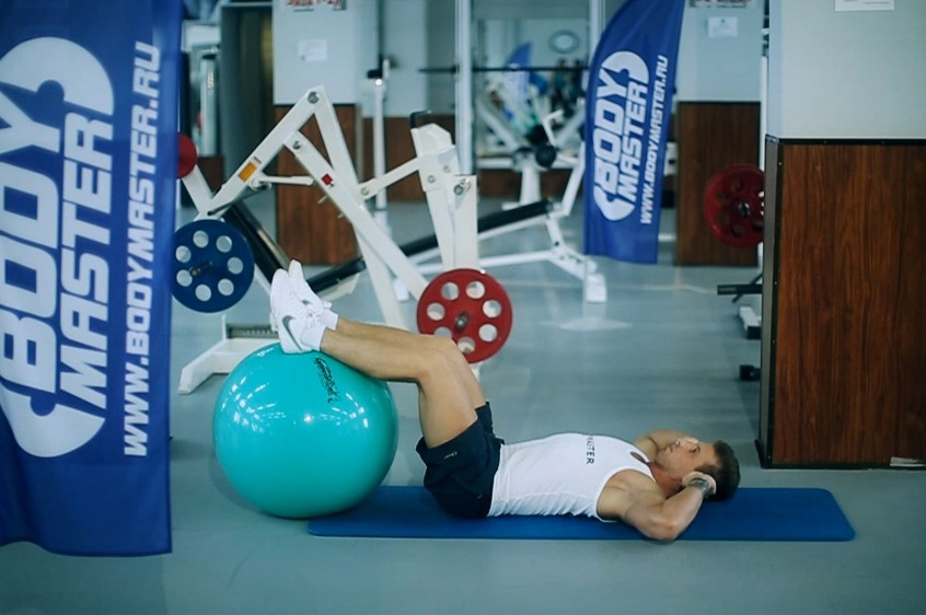 Exercise Crunch - Legs On Exercise Ball