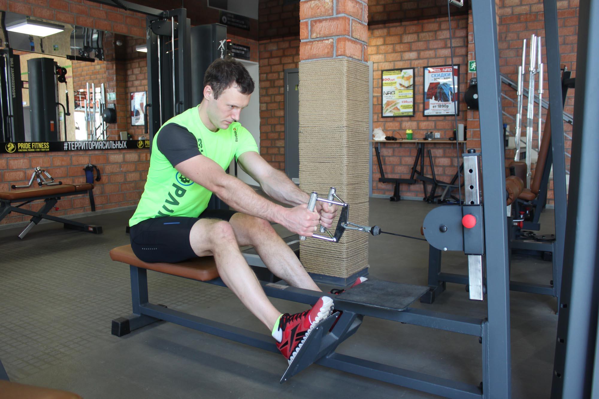 Упражнение Тяга к груди в гребном тренажере