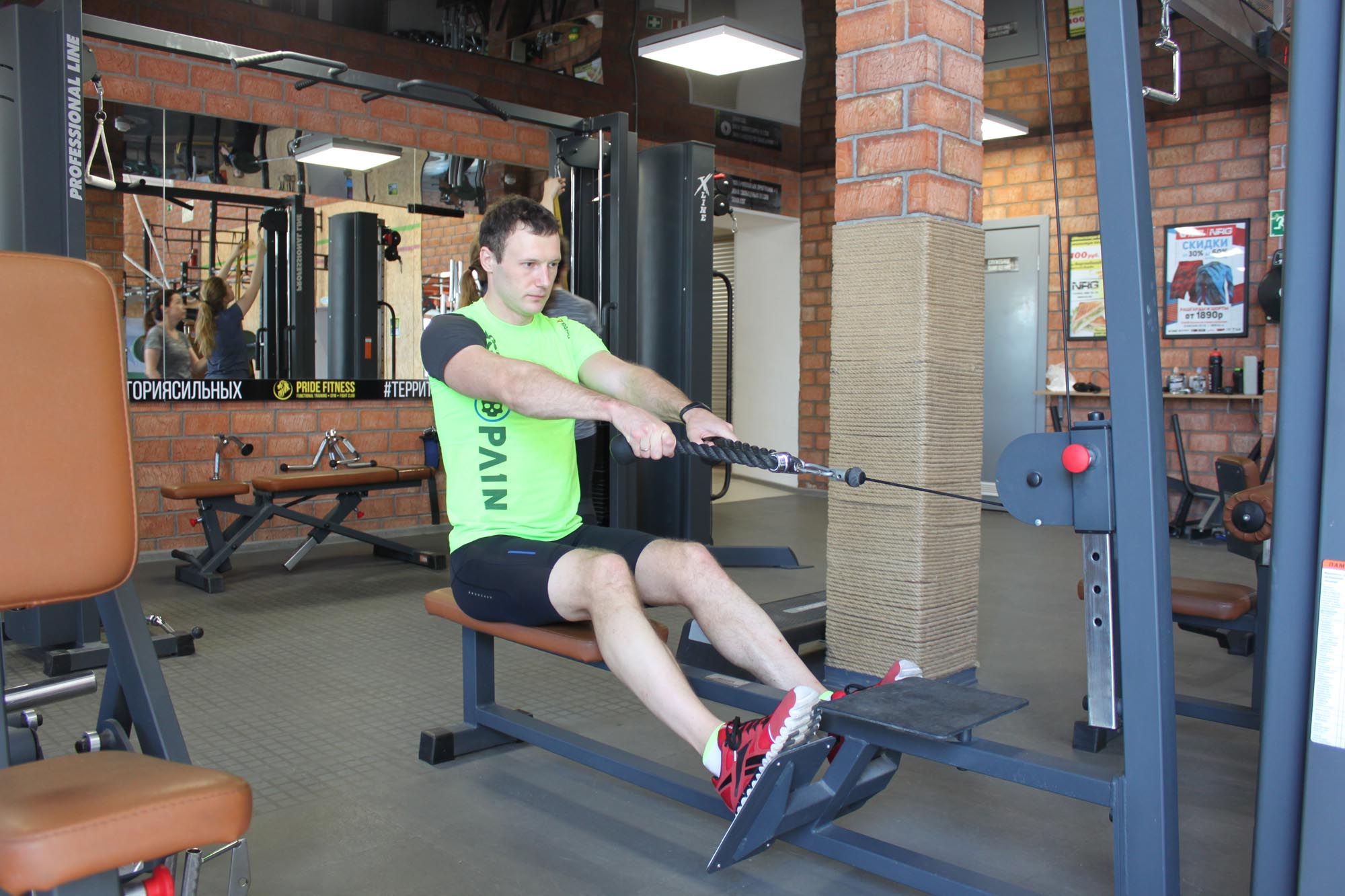 Exercise Low Pulley Row To Neck