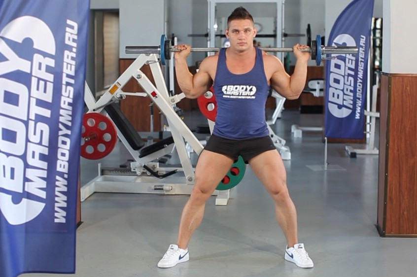 Exercise Barbell Side Split Squat