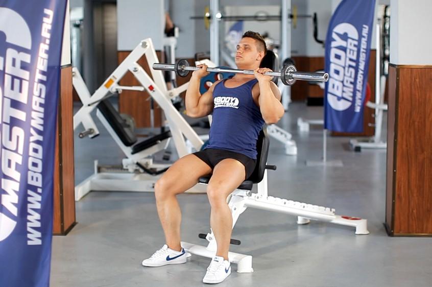 Упражнение Комплексный жим штанги сидя