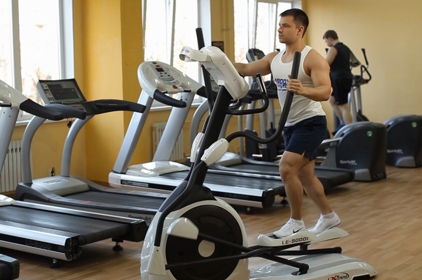 Exercise Elliptical Trainer