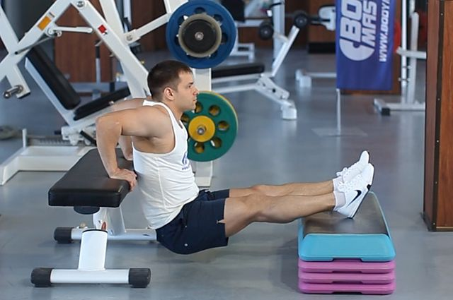 Photo of Bench Dips exercise