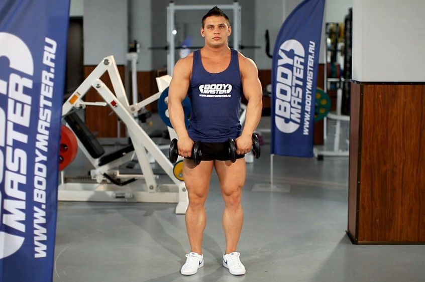 Exercise Standing Dumbbell Upright Row
