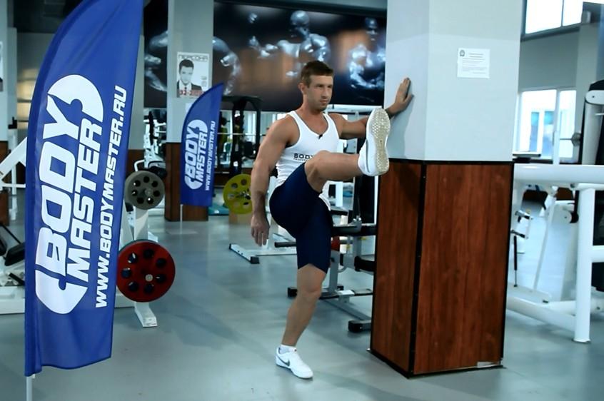 Exercise Front Leg Raises