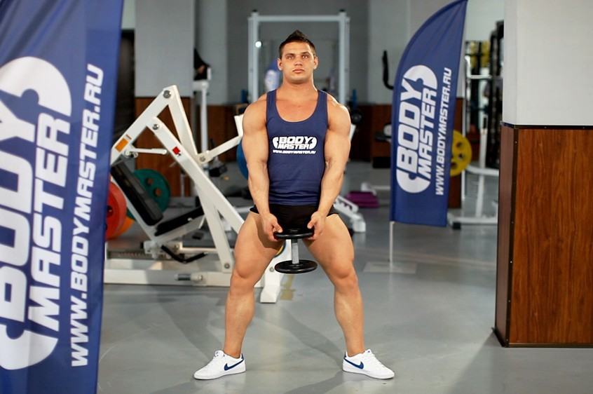 Exercise Plie Dumbbell Squat