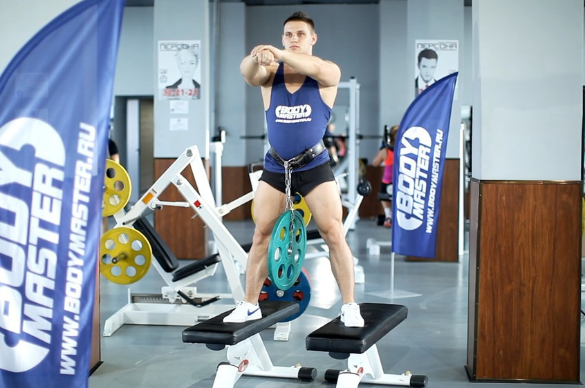 Exercise Weighted Squat