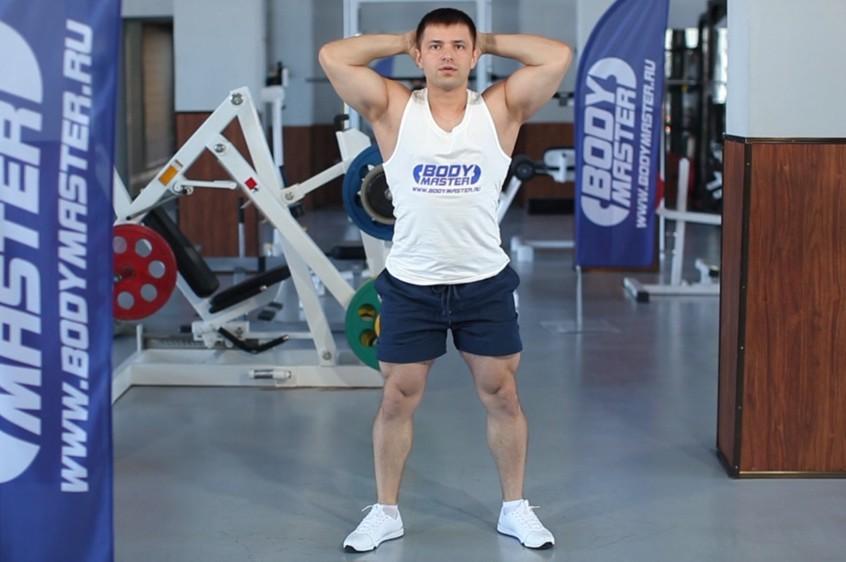 Exercise Bodyweight Squat