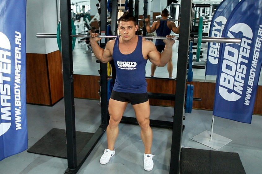 Exercise Barbell Full Squat