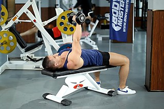One-Arm Flat Bench Dumbbell Flye