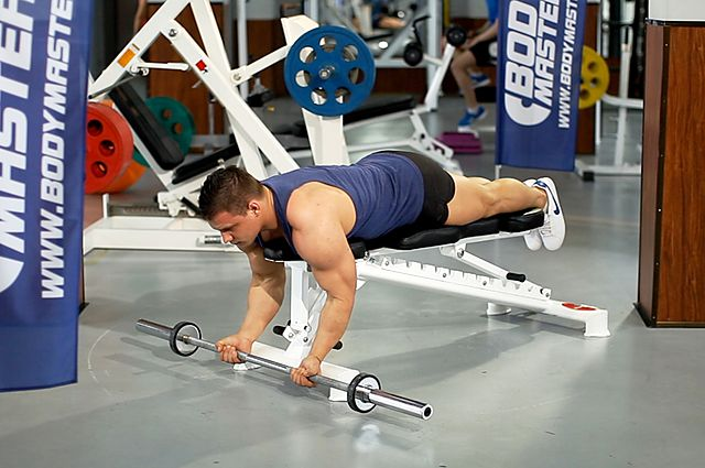 Photo of Lying High Bench Barbell Curl exercise