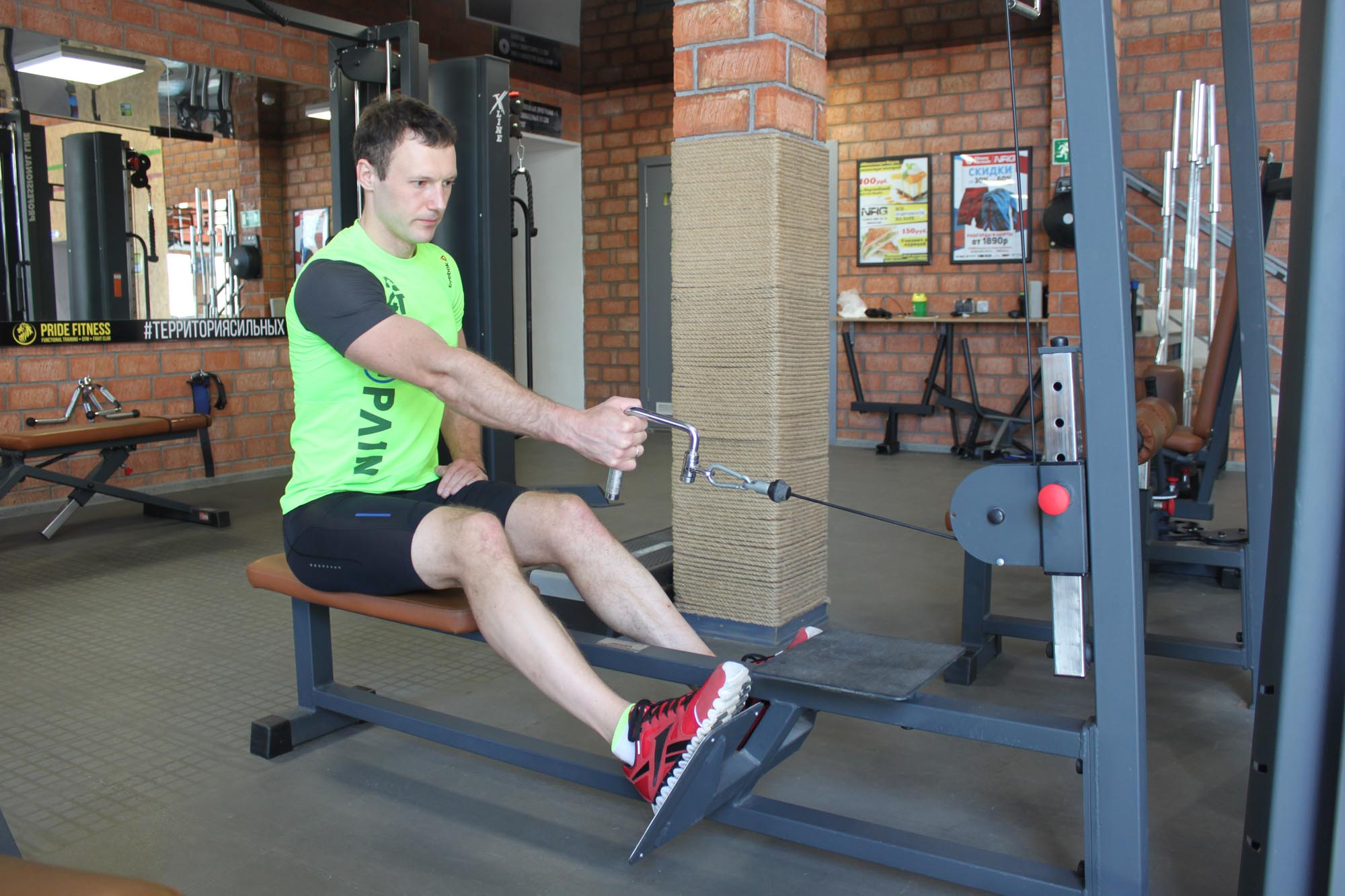 Exercise Seated One-arm Cable Pulley Rows