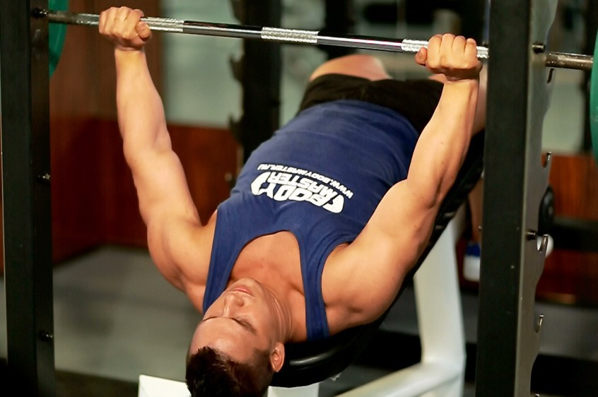 Exercise Decline Barbell Bench Press