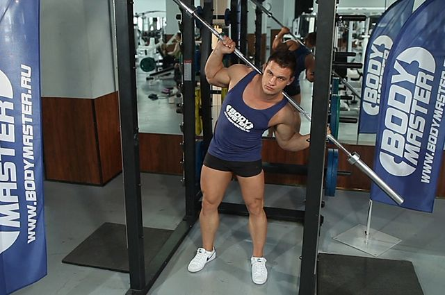 Photo of Barbell Side Bend exercise