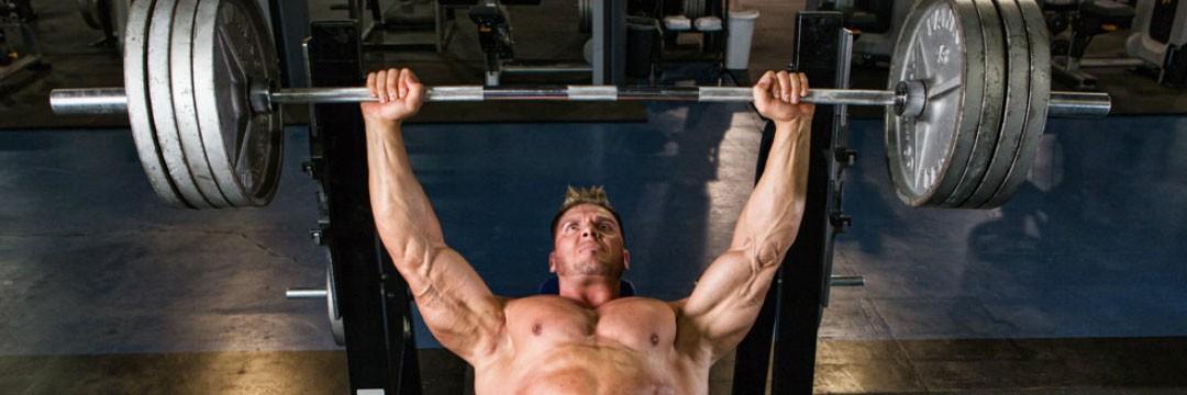 Gain Strength » Программа для взрывного роста силы и массы