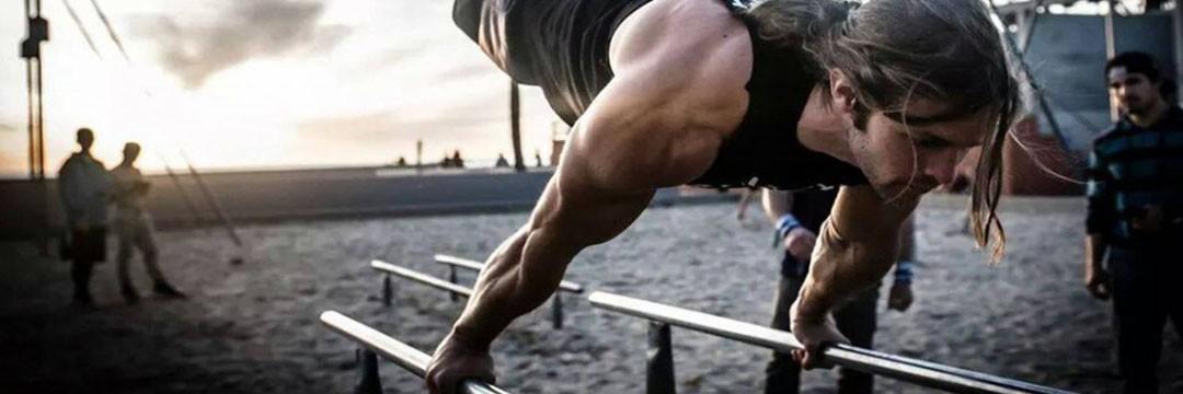 Развитие силы » Программа тренировок для начинающих на спортплощадке