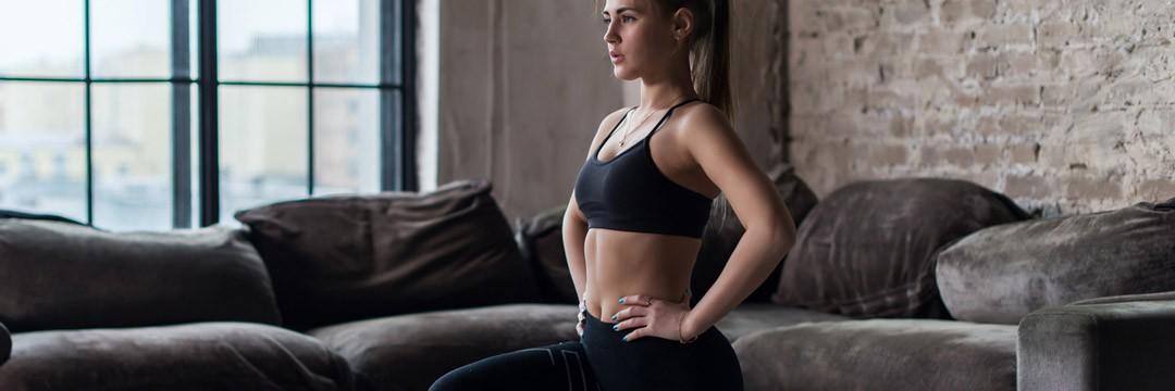 Fat Burning » Для девушек, имеющих лишний вес и новичков
