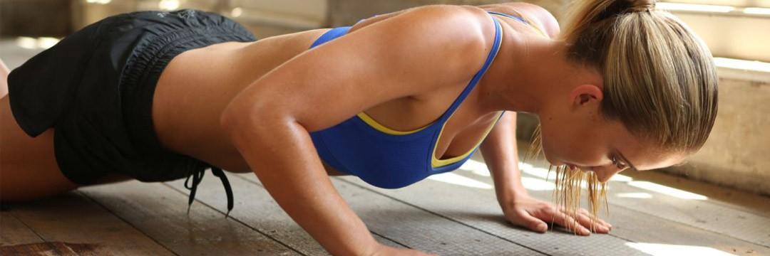 Maintenance » Комплекс упражнений для женщин