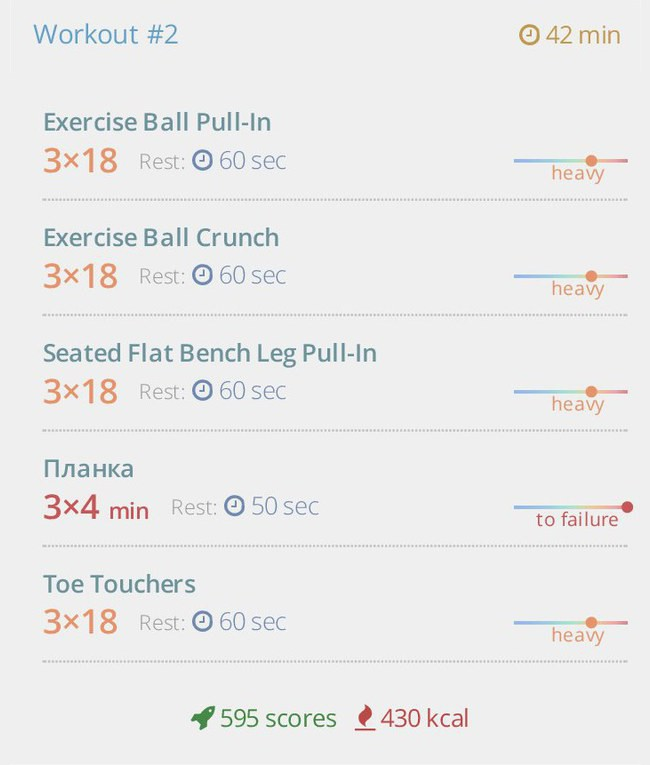 Express — ABS: female version of home workout тренировка 2