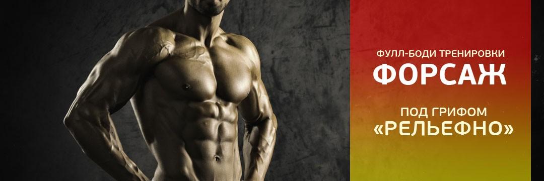 Fat Burning » Lean Body: Intensive Full Body